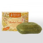 Maharishi Ayurveda Herbal Soap Vetiver - 100 g