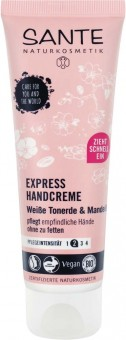 Sante Express Hand Cream - 75 ml